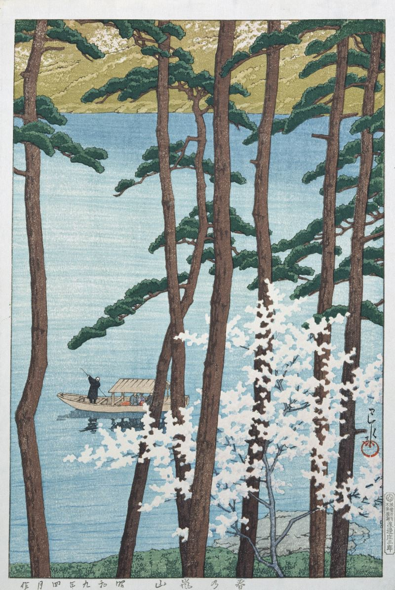 川瀨巴水〈春之嵐山〉昭和9年(1934)木板多色刷 39.0 x 26.5公分© Tokyo Fuji Art Museum Image Archives  DNPartcom