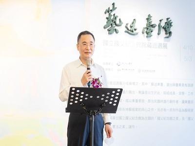 Chief of Exhibition Planning Division, National Dr. Sun Yat-sen Memorial Hall, Yang De-sheng, gave a speech.