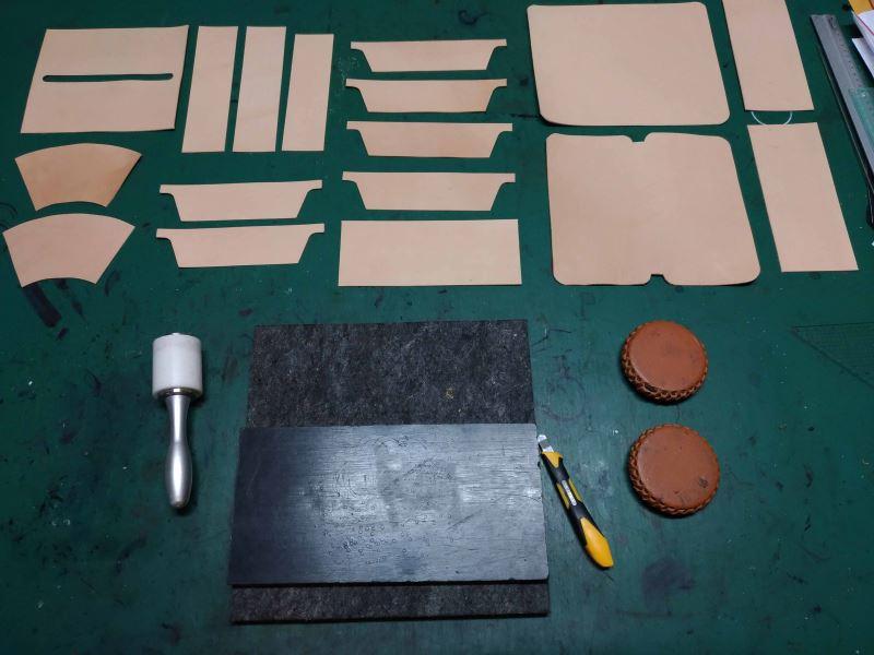 皮件打版課程二