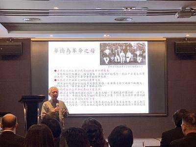梁永斐館長發表演講。