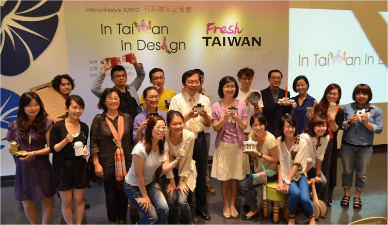 Eighteen design companies will be representing Taiwan this year at international cultural and trade shows.