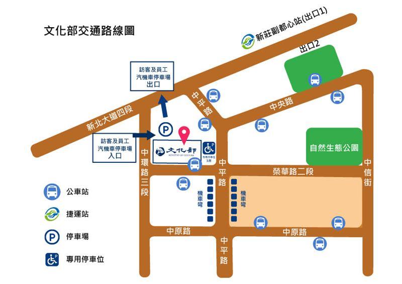 文化部交通地圖