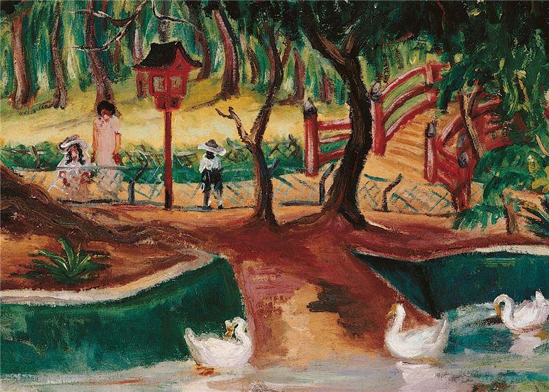 Chen Cheng-po〈Chiayi Park〉 Detail