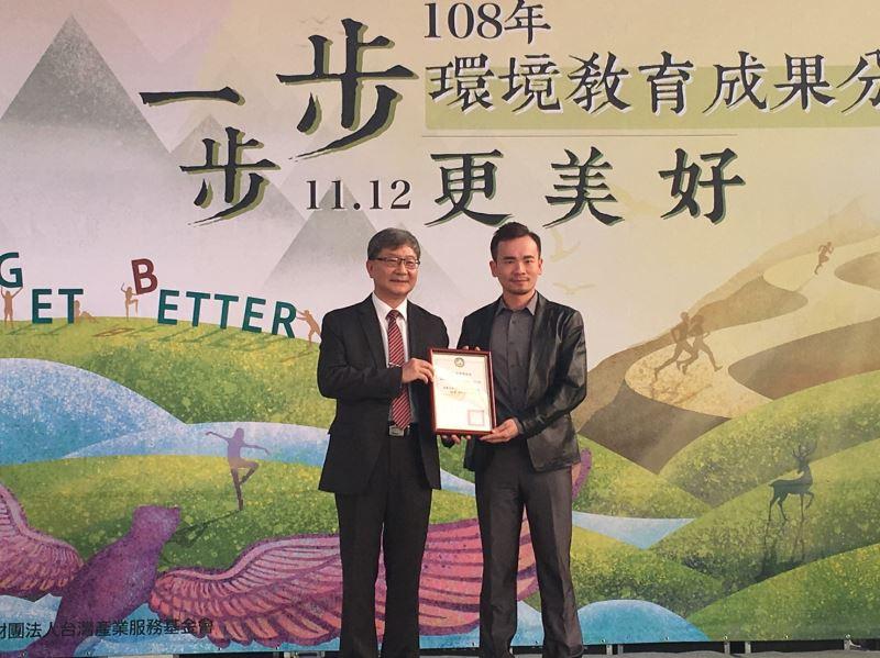臺博館獲環保署頒贈108年度計畫績優單位