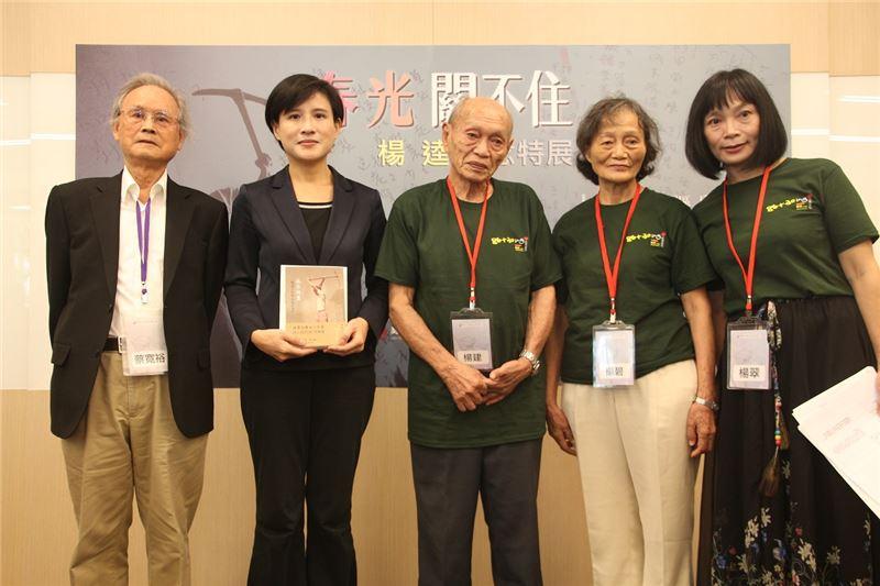 楊逵先生次子楊建(中)、幼女楊碧(右二)、孫女楊翠(右)等致贈《綠島家書》,與文化部長鄭麗君合影。