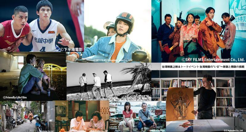 2021臺灣電影上映會與沙龍講座7作品海報主視覺