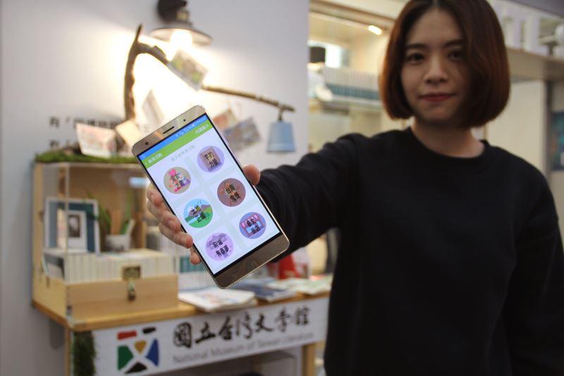 手機導遊APP全館集章活動,讓民眾用不一樣的方式逛展覽