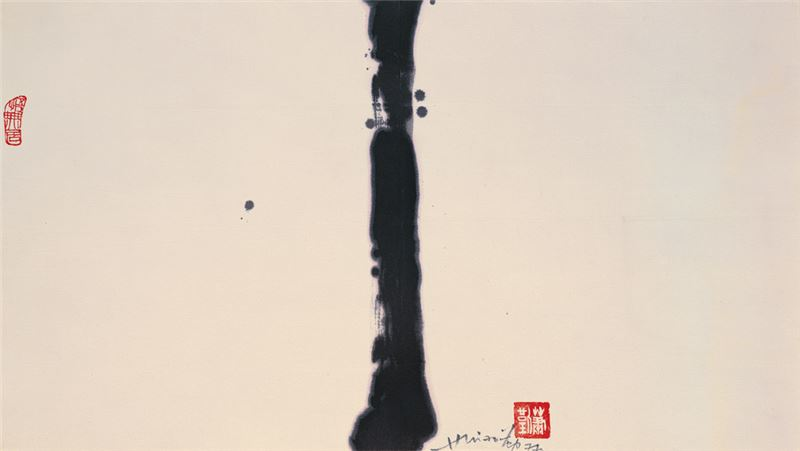 Shiao Chin〈Zen No.9〉1977Oil on canvas 63×114 cm
