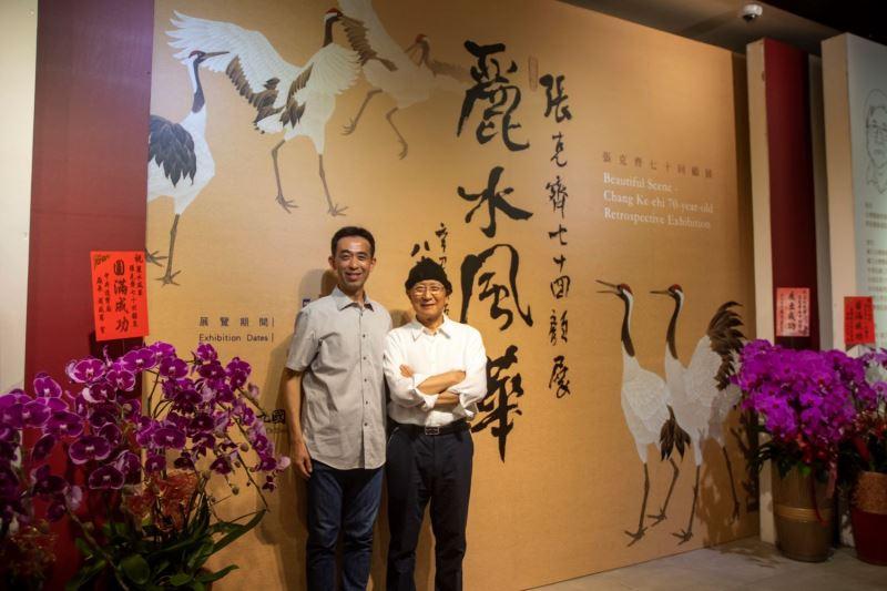 藝術家張克齊教授與國父紀念館王蘭生館長於主視覺前合影