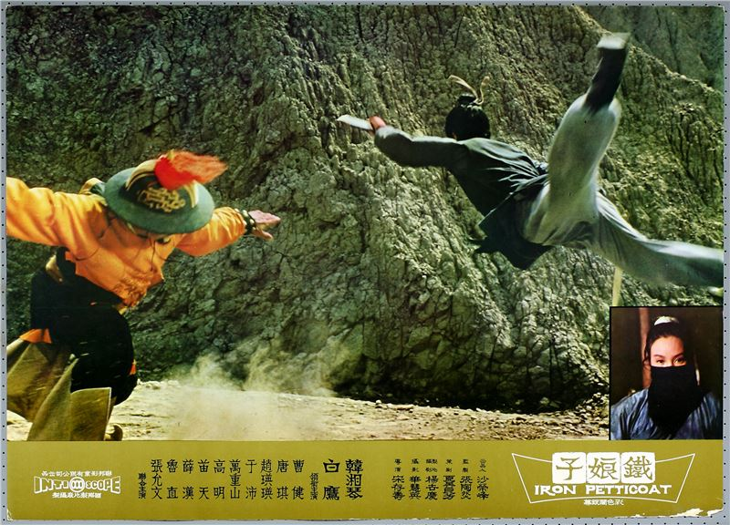 Iron Mistress is one of the earlier works of filmmaker SUNG Tsun-Shou, director of Outside the Window. It is a response to the martial arts film wave triggered by Dragon Gate Inn.