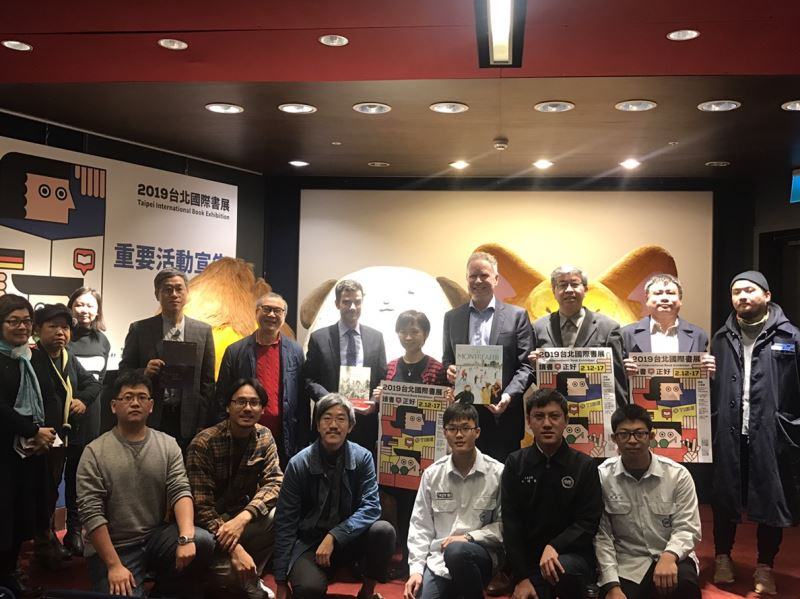 台北國際書展重要活動記者會貴賓大合照2