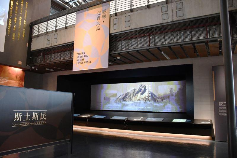 國立臺灣歷史博物館常設展「斯土斯民:臺灣的故事」
