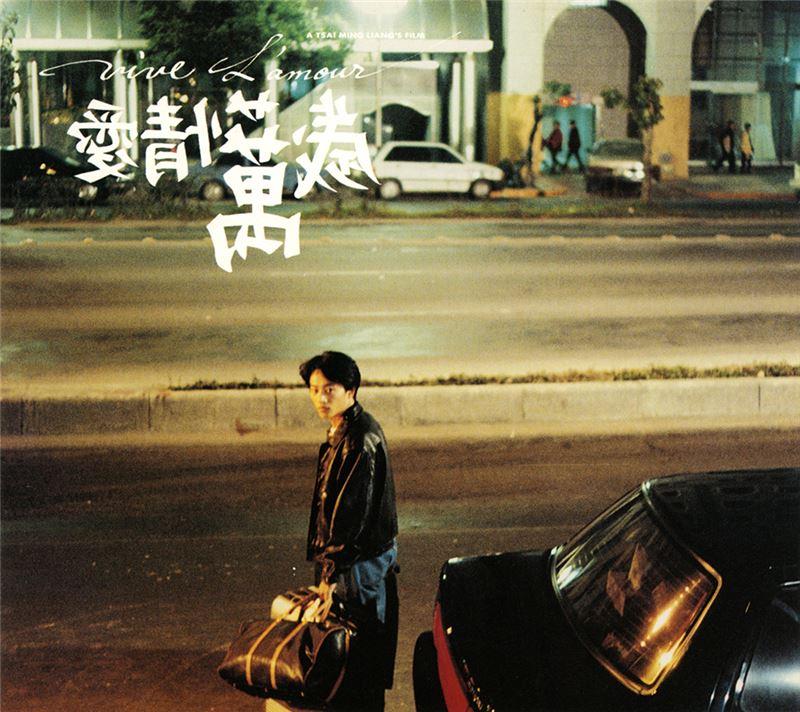 而蔡所擅長的城市場景,則從《青少年哪吒》中沒落的台北西區,轉至中產白領活躍的台北東區新興商圈。
