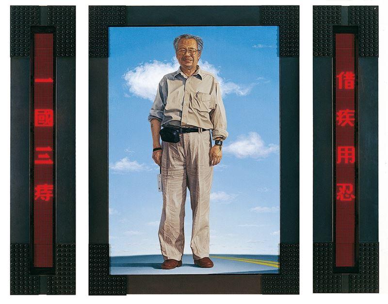 陸先銘〈遠眺〉2003 油彩、畫布、LED燈、黑鐵框 236×189×7.5 cm