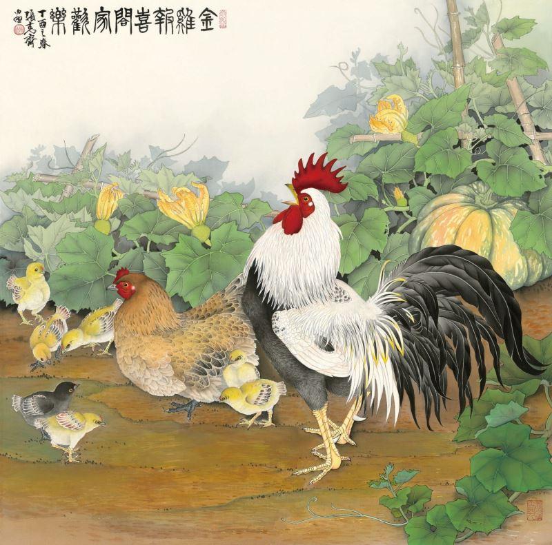 12.張克齊_金雞報喜闔家歡樂_91.5x91.5公分_2017