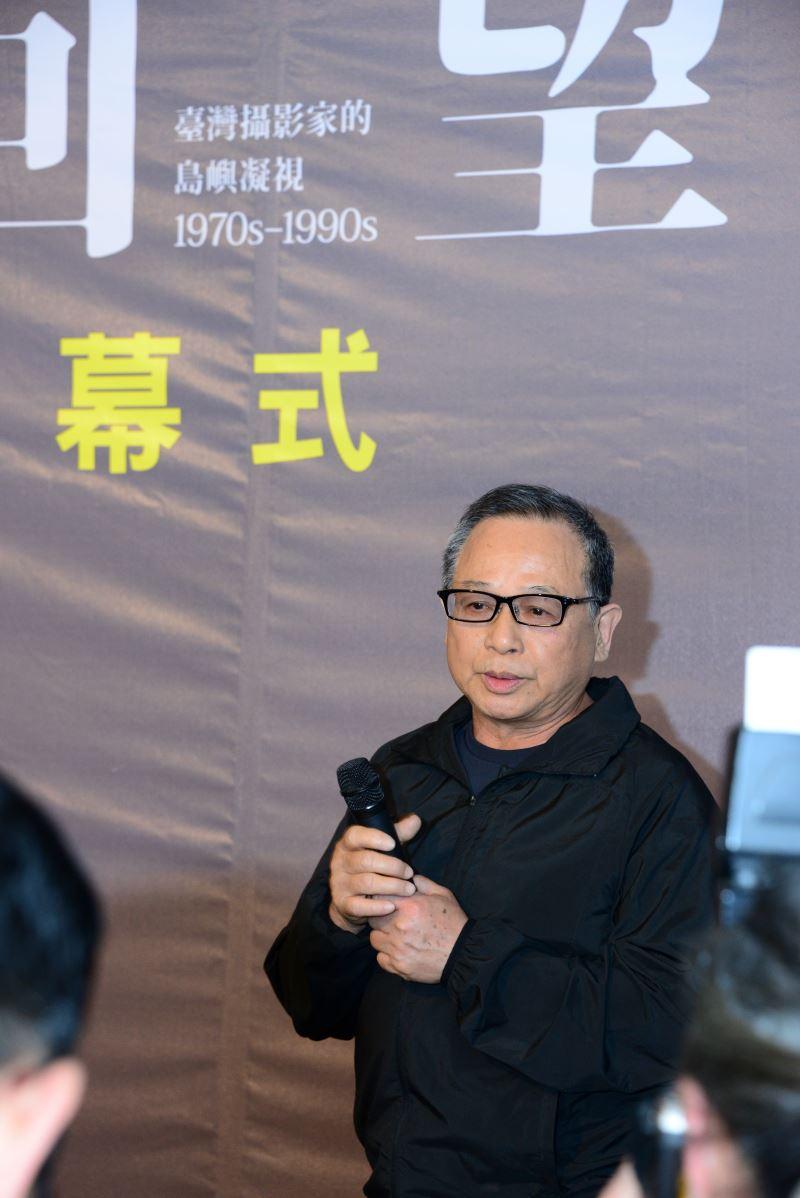 攝影家林國彰致詞