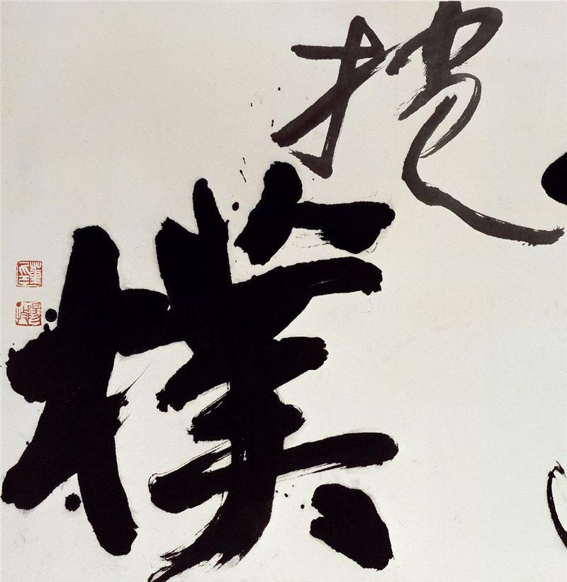 DONG Yang-zih〈Reveal True Self, Embrace Original Nature〉Detail