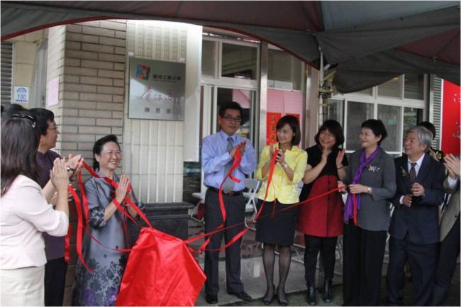 陳惠美工藝之家揭牌儀式