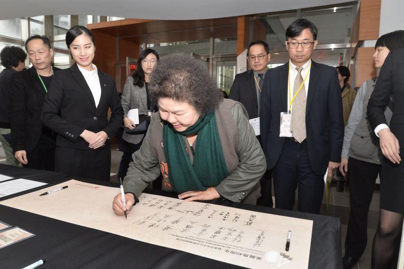 總統府秘書長陳菊蒞臨美麗島40週年暨東亞民主化比較國際研討會現場