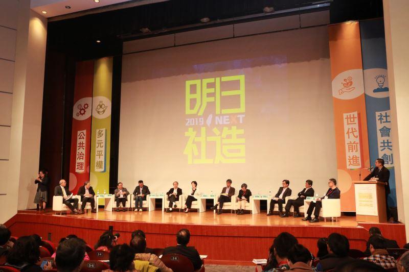 文化部一連兩天舉辦全國社區營造會議