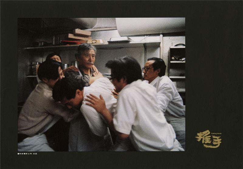 Manos que empujan, El banquete de boda (1993), Comer, beber,