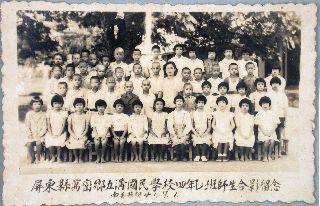 屏東縣萬巒五溝國民學校四年乙班