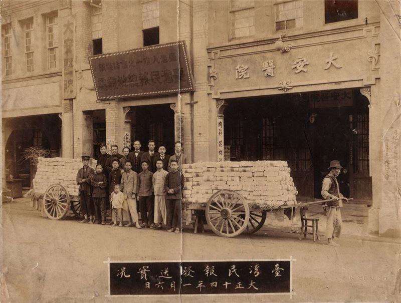 蔣渭水希望透過《臺灣民報》喚醒人民的自覺。圖為1925年《臺灣民報》工作人員合影於蔣渭水的「大安醫院」前(來源/蔣渭水文化基金會)