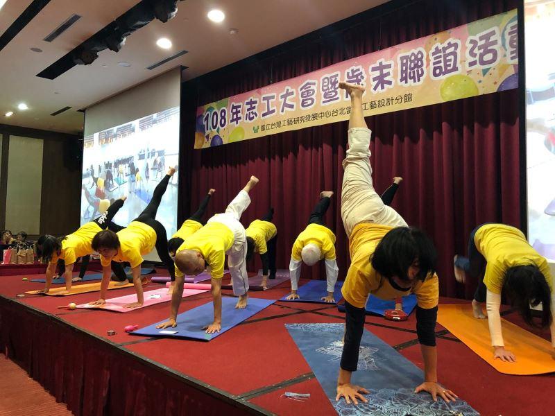 瑜珈班演出「瑜珈伸展與梵唱」