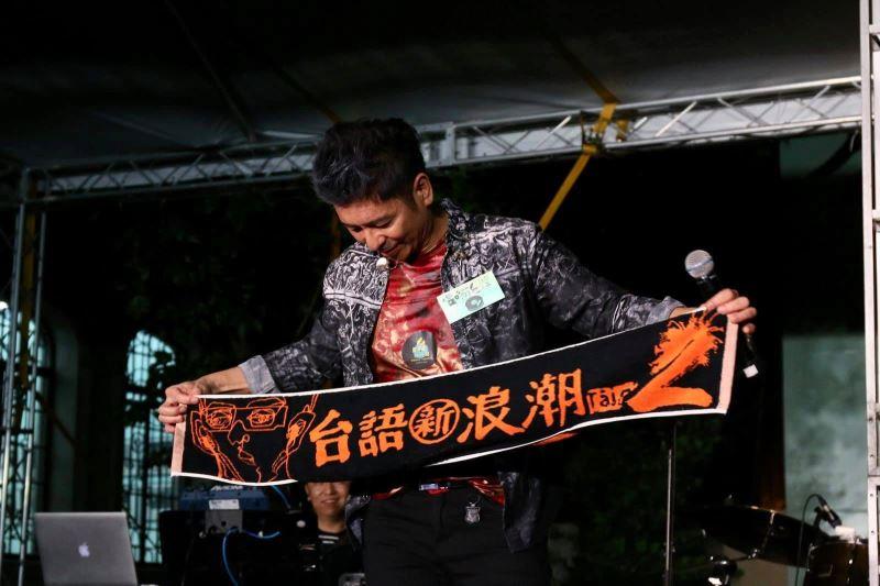 Taiwanese singer Ric Jan.