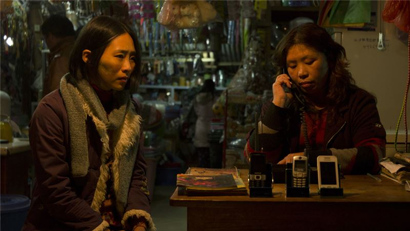 台灣女孩吳可熙以過人天賦苦練雲南方言,演活緬甸華人角色,與素人演員、製片兼導演摯友王興洪有精彩對手戲。