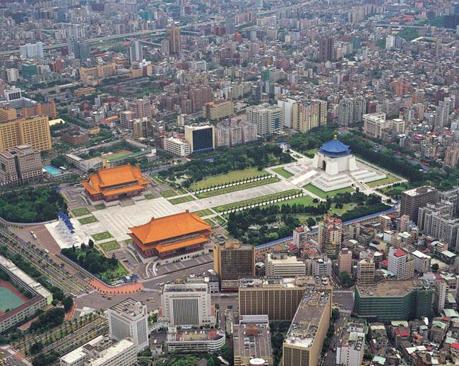 中正紀念堂空拍圖