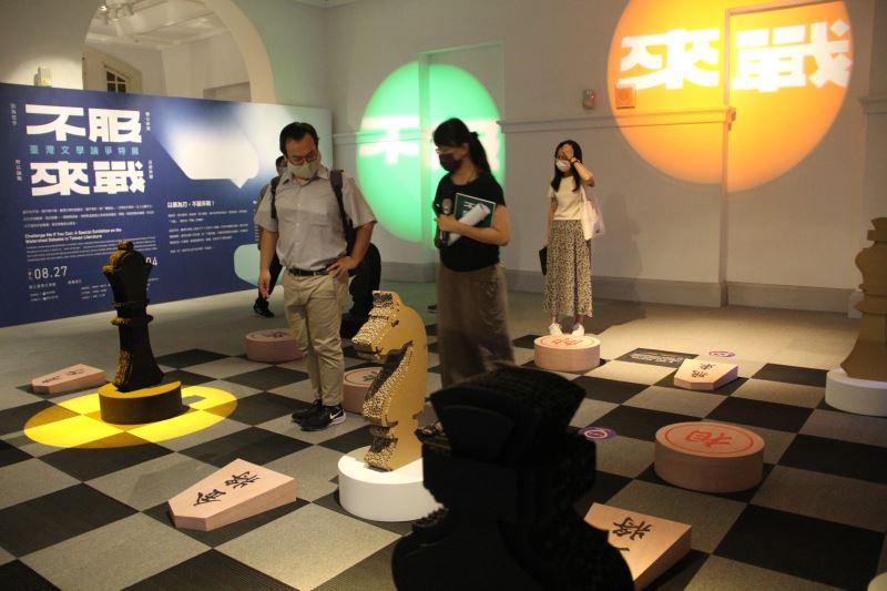 象棋、將棋、西洋棋象徵中國、日本及西方不同文化勢力影響,但臺灣文學還是走出自己的路