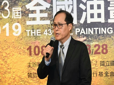 中華民國油畫學會蘇憲法理事長致詞