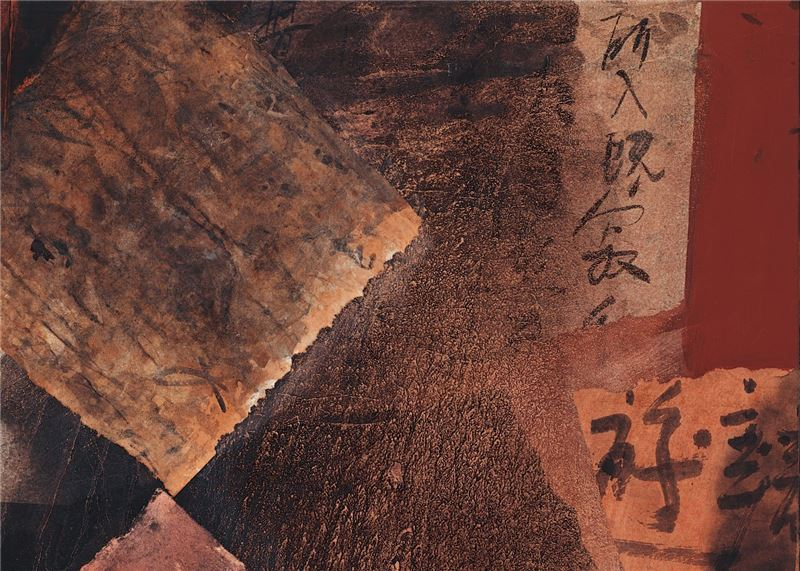 Feng Jung-ruei〈Painting 91-16〉Detail