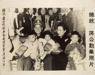 總統蔣公與宋美齡夫人茶會款待空軍遺族子弟