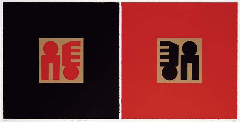 廖修平〈相對#20-2〉2000 絲網版 49.5×99.5 cm