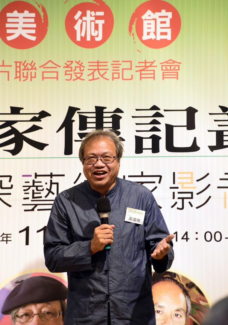 評審委員代表 蕭瓊瑞教授致詞