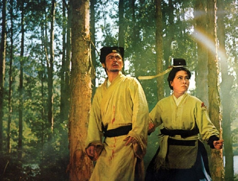 A scene from King Hu's 1971 iconic film,