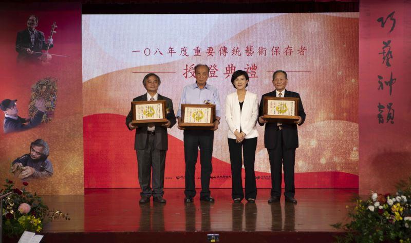 108年度重要傳統藝術保存者授證典禮,鄭麗君部長頒發認定證書予三位保存者