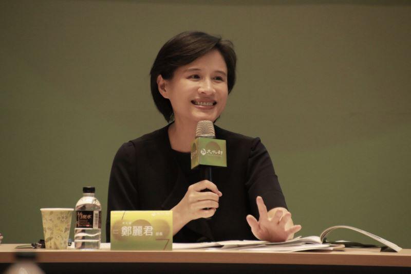 文化部長鄭麗君表示,未來希望促成地方政府「局局都是文化局」的文化治理模式
