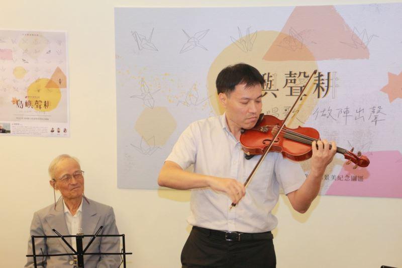 周賢農前輩公子周海鳴先生現場拉奏奧地利作曲家的輕快作品