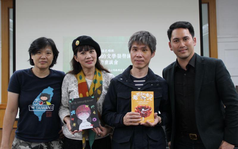 合影(左至右)孫心瑜、粘忘凡、楊聖弘、牛暄文