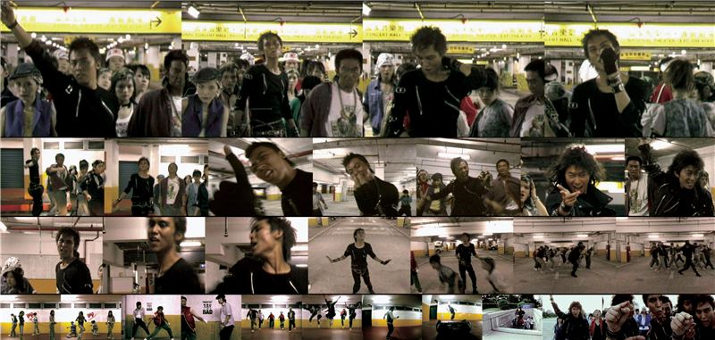 蘇匯宇〈Bad〉(蘇匯宇與王嘉明、黃怡儒共同合作)2005 單頻道錄像 5分30秒