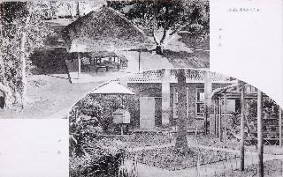 淡水高等女學校中庭與吾妻屋