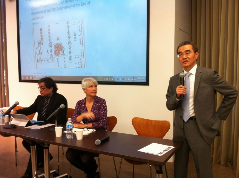 Community Empowerment Symposium to be held at UCLA, reflect the 30th Anniversary of the End of Martial Law in Taiwan