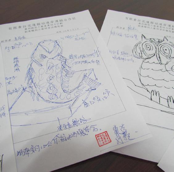 阿美族老祖先的飛魚、貓頭鷹的故事與智慧透過木雕展現