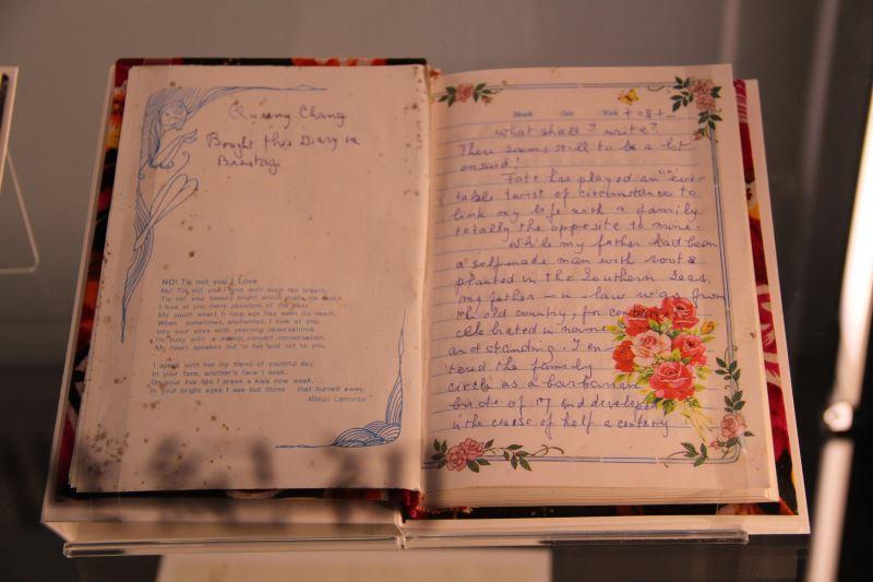 展品《娘惹回憶錄》草稿