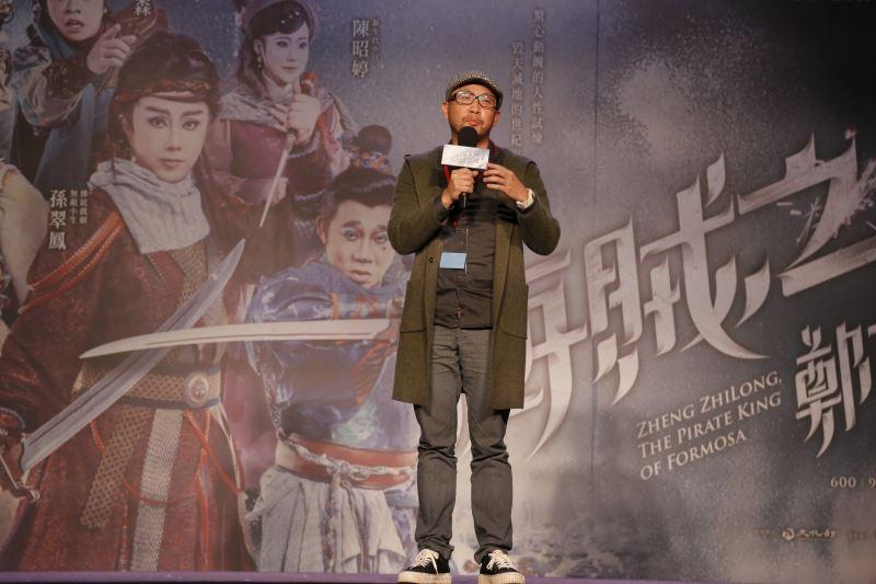 導演黃致凱三度與明華園合作,不計成本打造台灣海賊傳奇故事