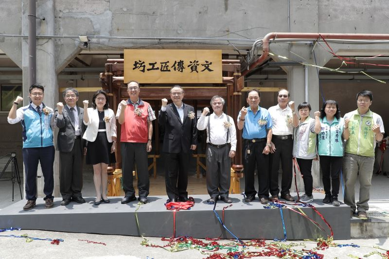 The workshop is based at the Cultural Heritage Park in Taichung City.