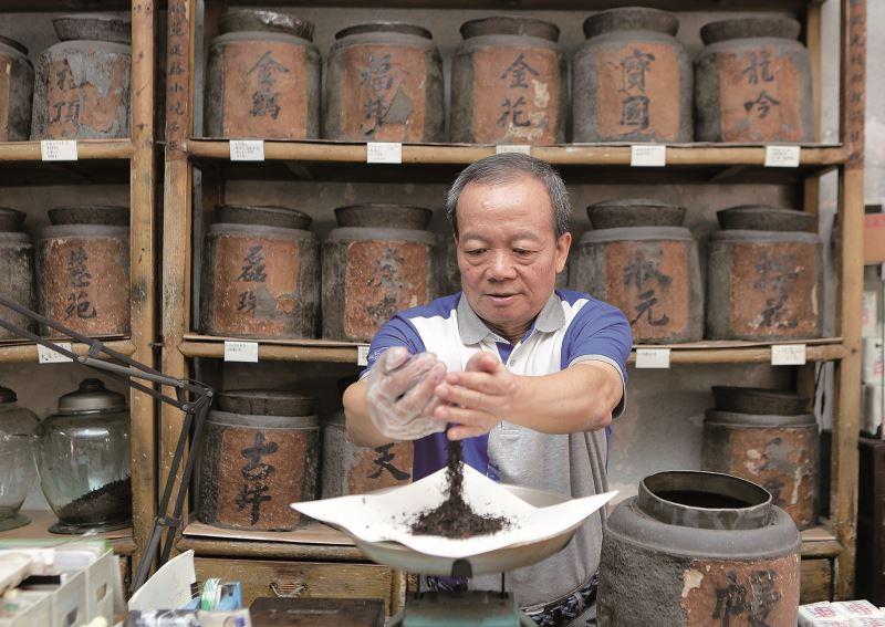 包茶製作過程1。